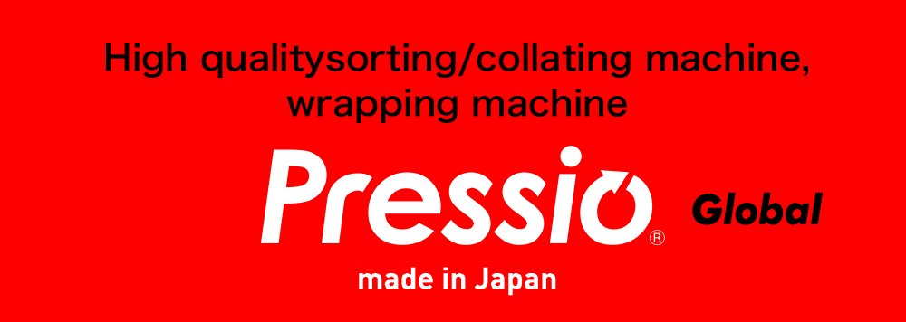 High quality sorting,wrapping and inserting machine Pressio Global