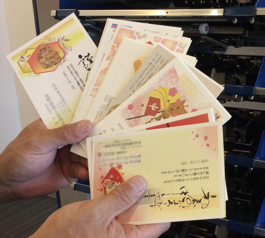 photo-of-postcard-samples